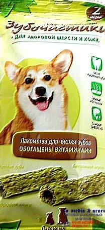 Royal Canin (Роял Канин) - купить корм в Дочки-Сыночки